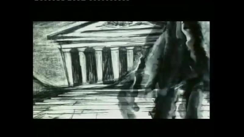 Терпение памяти (Вук Евремович,2009)