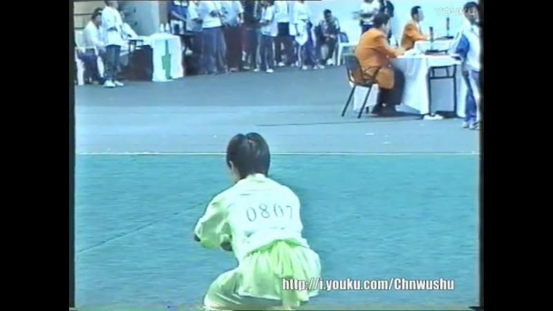 Чемпионат мира 2003 Цао Цзин чанцюань 1-е место