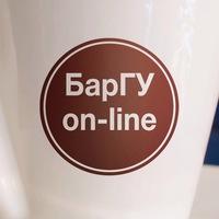 Газета БарГУ on-line