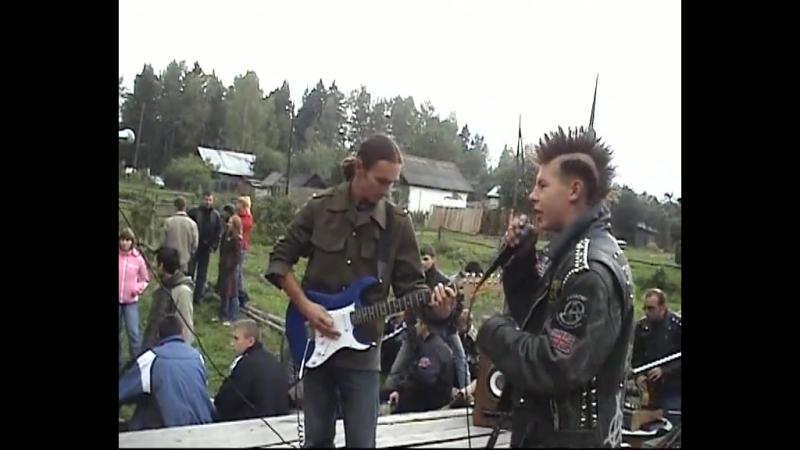 Панк фест 4 (14.09.2006 м.Лесное)
