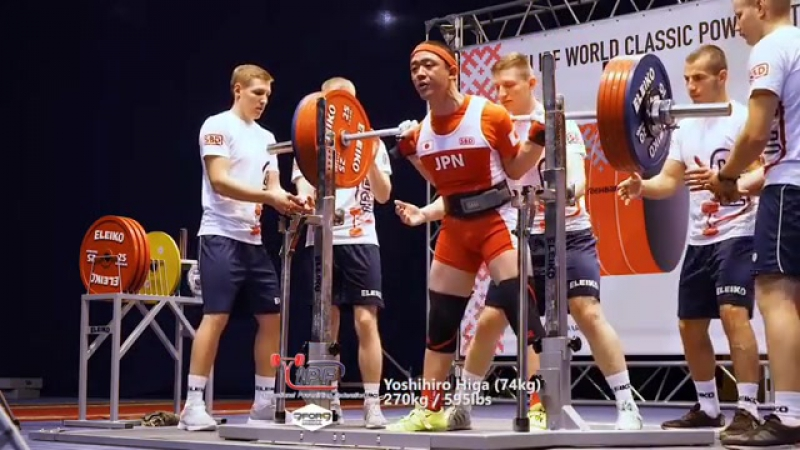 Hıga Yoshıhıro - raw squat 270 kg (74 kg)