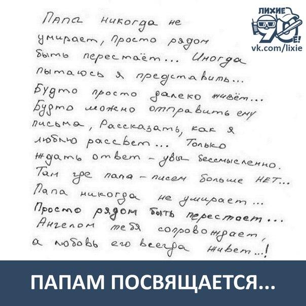 Фото №456248527 со страницы Александра Марушина