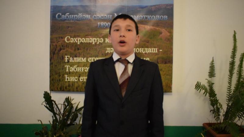 Усманов Галинур РБ Бурзянский район д Абдулмамбетово