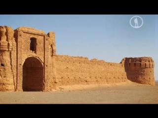 Шёлковый путь. Фильм 3-й. Иран / The Silk Road (2016)