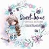 Sweet-Home. Подарки и аксессуары ручной работы