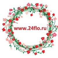 База цветов истра