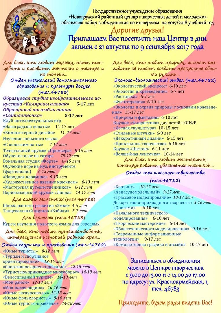 https://pp.userapi.com/c638819/v638819390/59c88/GWSH19jJJDc.jpg
