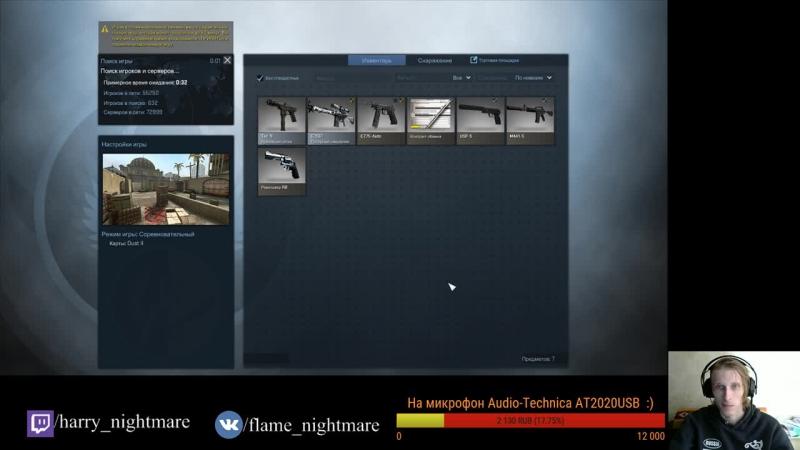 Внезапно врыв на Counter Strike Global Offence