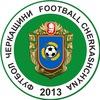 Футбол Черкащини