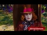 18 января в 20:30 смотрите фильм «Алиса в Зазеркалье» на канале «Кинопремьера»