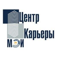 Логотип Центр карьеры МЭИ
