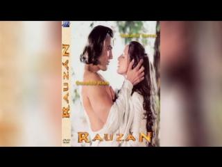 Раузан (2000) | Rauz