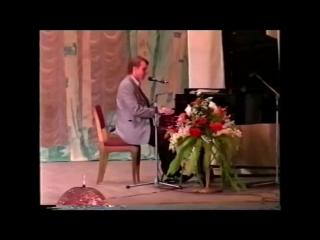 Мы (Это Любовь) Ярослав Рощеня. Открытие конф. В.Мегре 27 ноября 2004г.