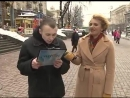 Прогноз погоды от гопника на канале Интер