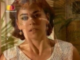 Елена Терлеева - Люби меня