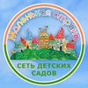 """Детский сад """"Маленькая Страна"""" Зеленоград"""