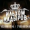 Фокусник-иллюзионист Ильхом Кадыров