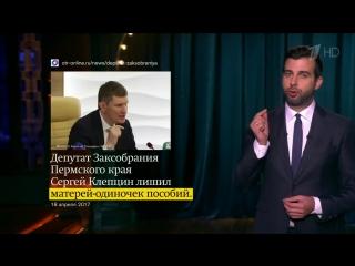 Вечерний Ургант о случайных детях в Пермском крае