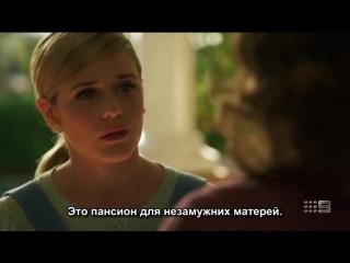 Дитя любви / сезон 2 серия 7 / Love Child 2х7 [RUS SUB Клуб Морд-Сит]