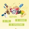 """Студенческий фестиваль рекламы УрФУ """"Puzzle"""""""