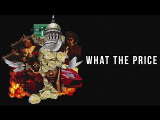 Migos - What The Price [ Какова цена ] | Правильный перевод | Shao ©