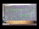 Верховна Рада УРСР приймає Декларацію про державний суверенітет України