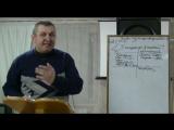 Сосредоточенное воспитание Завет Горницы Марка(21аспект). Пастор Морозов Олег