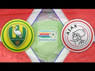 Ден Хааг 1:1 Аякс | Голландская Эредивизи 2017/18 | 5-й тур | Обзор матча