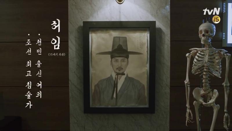Live up to your name, Dr.Heo [최초]김남길X김아중, 조선왕복 메디활극 명불허전 첫 티저 공개 170812 EP.