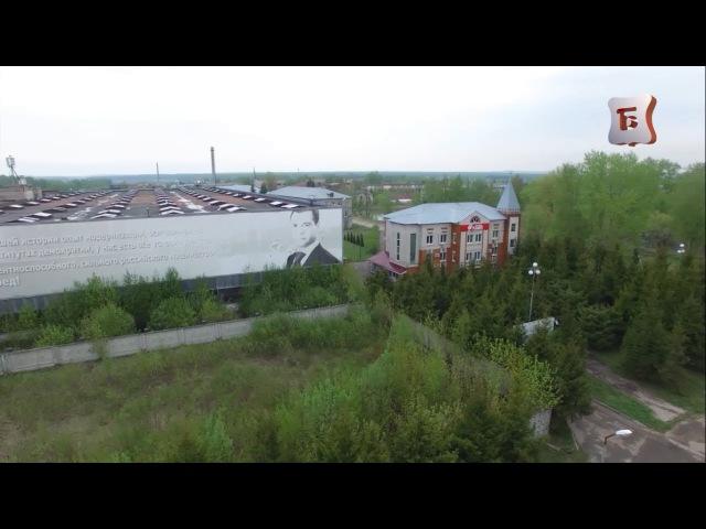 Богородский машиностроительный завод. Что было что стало.