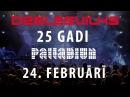 Dzelzs Vilks, 25. jubilejas koncerts Palladium 24.02.2017.
