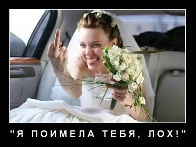 Сергей Сладкоперец - Разведенка и дурак