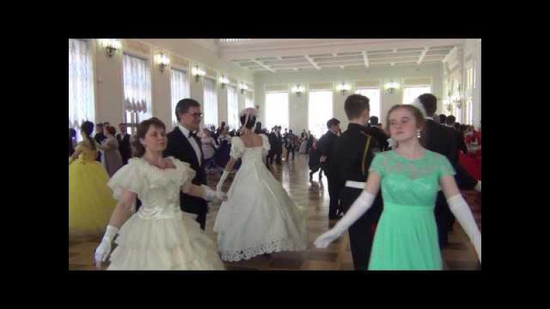 Полонез-мазурка на Пасхальном бале в Доме Пашкова. www.rpu-dance.ru