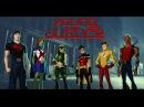Юная Лига Справедливости Обзор 1 сезон