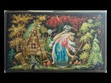Давайте поговорим о Бабе Яге и ритуальной чистоте. ВасильВасиличъ