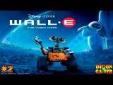 Прохождение игры WALL-E (PC) #2 (Приключения на Аксиоме)