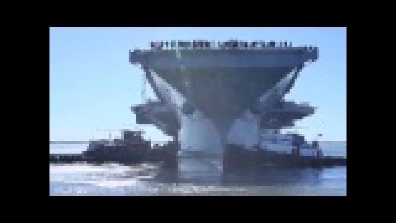 Авианосцев типа «Джеральд Форд»AT LAST! New GIGANTIC SUPERCARRIER USS Gerald R Ford begins