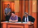 Федеральный судья выпуск 182 Голиков судебное шоу 2008 2009