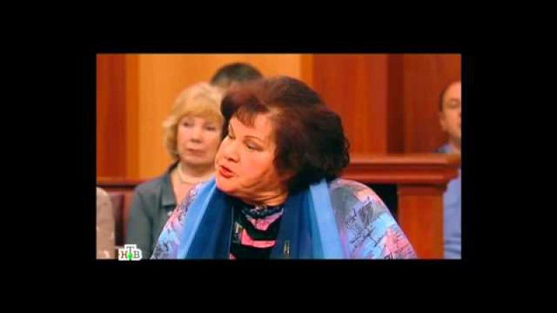 Суд присяжных: Свидание с любительницей