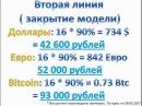 1 9 90 Как заработать за месяц 60 000 рублей