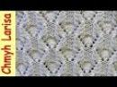 ▶️ Красивый ажурный узор спицами Простые узоры спицами Вязание спицами для начинающих Larisa Chmyh