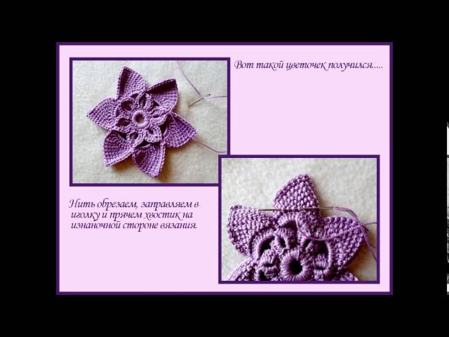 Мастер-класс на мотив ирландского кружева Элегия, irish lace crochet/