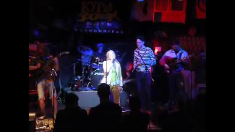 Dr. Gonzo - Live at Revolution Fest, 13.05.2017