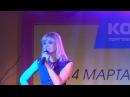 Натали.Концерт г.Санкт-Петербург,ТК  Континент  28.03.2015 г.