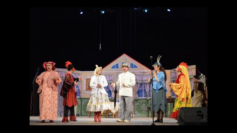 Кошкин дом (опера-сказка)