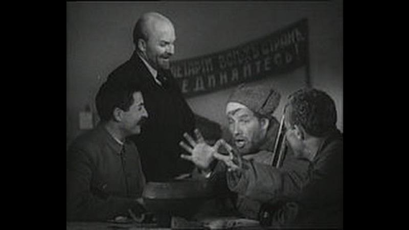 Человек с ружьём 1938, версия со Сталином