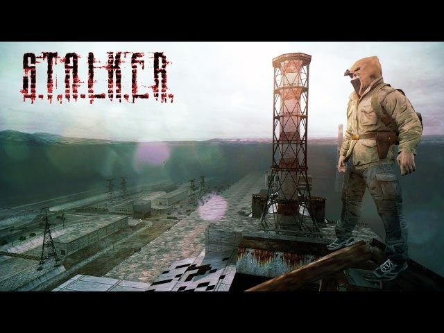 S.T.A.L.K.E.R. - Call of Chernobyl 2K - стрим. Максимальная, новая графика и моды.