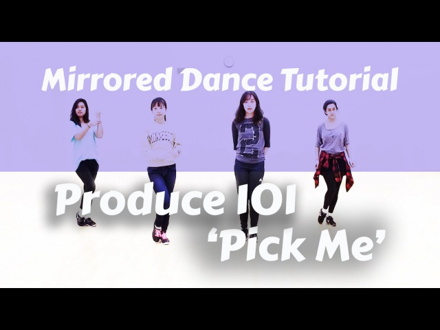 [Mirrored] PRODUCE 101 (프로듀스 101) - Pick Me Dance English Tutorial (No-mic Ver.)