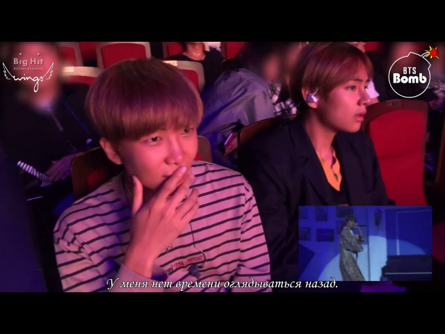 [Rus Sub] [Рус Саб] [BANGTAN BOMB] 613 BTS HOME PARTY Practice - Unit stage SIN - BTS (방탄소년단)