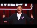 Comedy Club в Барвихе раскрыл тайны правительства